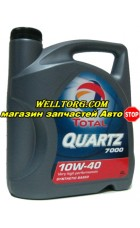 Моторное масло 10W40 148593 Total Quartz 7000