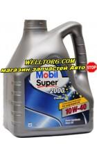Моторное масло 10W40 152626 Mobil Super 2000 X1 Diesel
