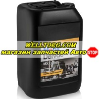 Моторное масло 10W40 Mobil Delvac MX Extra