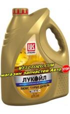 Моторное масло 10W40 Лукойл Люкс Турбо Дизель 5л