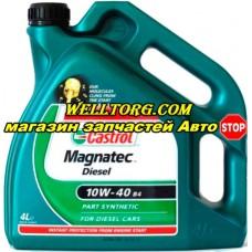 Моторное масло 10W40 4668420090 Castrol Magnatec Diesel