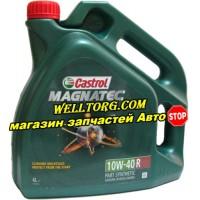 Моторное масло 10W40 R 156EB4 Castrol Magnatec