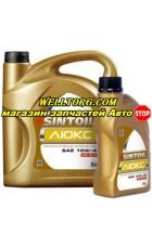 Моторное масло 10W40 Sintoil Люкс 1л