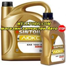 Моторное масло 10W40 Sintoil Люкс 5л