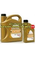 Моторное масло 10W40 Sintoil Супер 1л