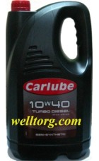 Моторное масло 10W40 XAM455 Carlube Turbo Diesel