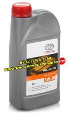 Моторное масло 5W30 08880-80846 Original Toyota
