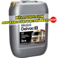 Моторное масло 5W30 152249 Mobil Delvac 1™ LE