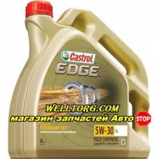 Моторное масло 5W30 15669A Castrol EDGE LL Titanium FST™