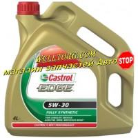 Моторное масло 5W30 4637400090 Castrol EDGE