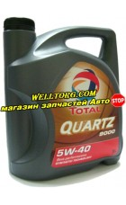 Моторное масло 5W40 148650 Total Quartz 9000