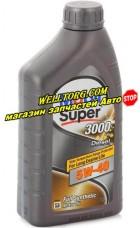Моторное масло 5W40 152573 Mobil Super 3000 X1 Diesel