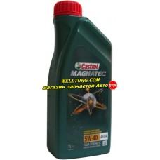 Моторное масло 5W40 4653270060 Castrol Magnatec