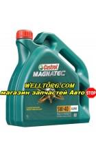 Моторное масло 5W40 4653270090 Castrol Magnatec