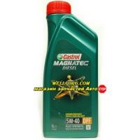 Моторное масло 5W40 4672810060 Castrol Magnatec Diesel DPF