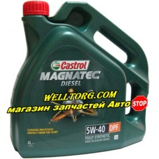 Моторное масло 5W40 4672810090 Castrol Magnatec Diesel DPF
