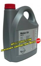 Моторное масло 5W40 KE900-90042 Original Nissan