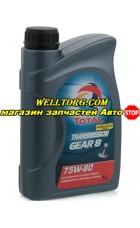 Трансмиссионное масло 75W80 201278 Transmission Gear 8