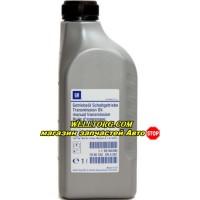 Трансмиссионное масло 75W85 93165290 Original Opel