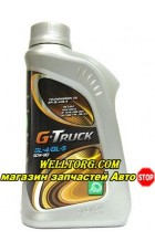 Трансмиссионное масло 80W90 G-Truck