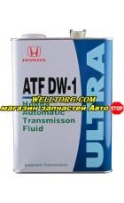 Трансмиссионное масло Honda ATF DW-1