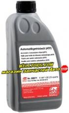Трансмиссионное масло ATF Dexron II 08971 Febi