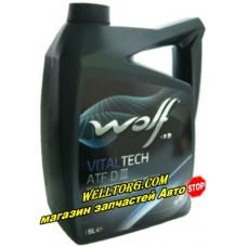 Трансмиссионное масло ATF Dexron III 3006/5 Wolf