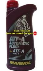 Трансмиссионное масло ATF Dexron III AF10111 Mannol Automatic Fluid ATF-A Suffix A