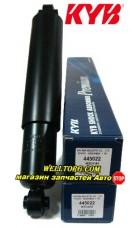 Амортизатор 445022 KYB Premium