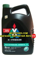 Антифриз G11 430206070 X-Freeze