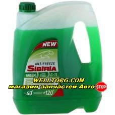 Антифриз G11 Sibiria green