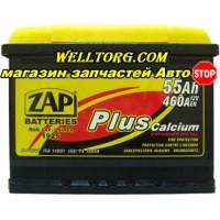 Аккумулятор 55559 ZAP Plus 55Ah (460A)
