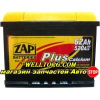 Аккумулятор 56265 ZAP Plus 62Ah (520A)