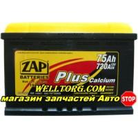 Аккумулятор 57520 ZAP Plus 75Ah (720A)