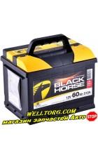 Аккумулятор Black Horse 60Ah (510A)