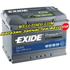 Аккумулятор EA640 Exide Premium 64Ah (640A)