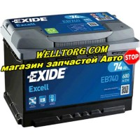 Аккумулятор EB740 Exide Excell 74Ah (680A)