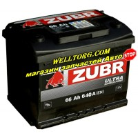 Аккумулятор Zubr Ultra 66Ah (640A)