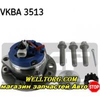 Ступичный подшипник VKBA3513 SKF