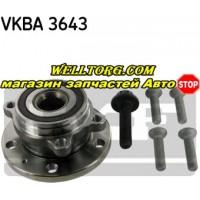 Ступичный подшипник VKBA3643 SKF