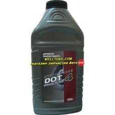 Тормозная жидкость ДОТ 4 Дзержинск