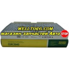 Салонный фильтр CUK2940 Mann Filter