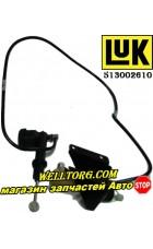 Главный/рабочий цилиндр сцепления 513002610 Luk