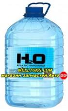 Дистиллированная вода 5л