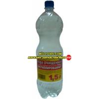 Дистиллированная вода 1.5л