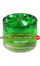 Ароматизатор 280 Senso Deluxe Green Apple