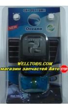 Ароматизатор G160 Oceano