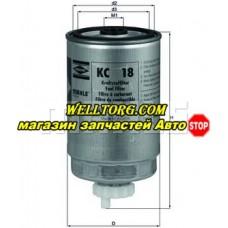 Топливный фильтр KC18 Knecht (Mahle Filter)