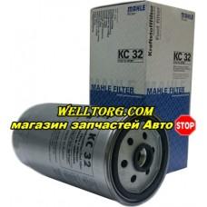 Топливный фильтр KC32 Knecht (Mahle Filter)