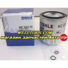 Топливный фильтр KC63/1D Knecht (Mahle Filter)